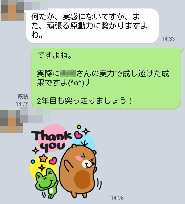 line2_0731