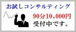 sample_banner