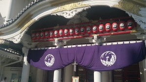 共通言語をゲット、歌舞伎は意外に敷居が低い【エステ コネNews211】
