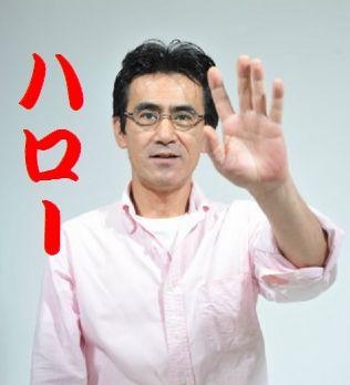 営業心理学で売上UP!ハロー効果【エステ|コネNews226】