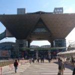 東京モーターショー2015レポート|自動運転と仕事で進むべき道【エステ|コネNews235】