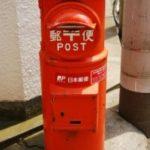郵便局員の年賀状自爆営業のようにエステスタッフを陥れない方法とは?