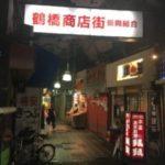 新大阪で発見!サロンを待ち合わせスポットにしてしまう方法?