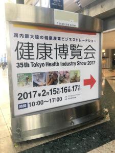 紀香さんも真っ青!国民生活センターが水素ブームを終わらせる?