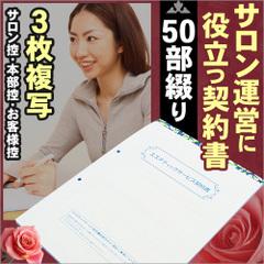 「会いたい」の沢田知可子が裁判沙汰、あなた大丈夫?【エステ|コネNews190】