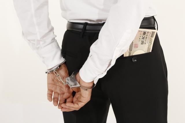 業務上横領の店舗スタッフは実刑で10年以下の懲役?