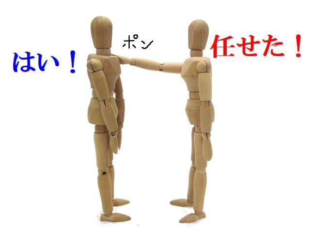 【コンサル成功事例】オーナーの「任せる力」が売上の鍵!_3/3